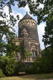 James A. Garfield Memorial