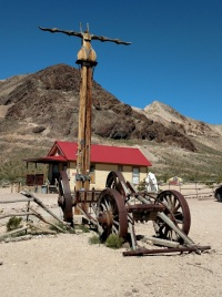 Goldwell Open Air Museum, NV